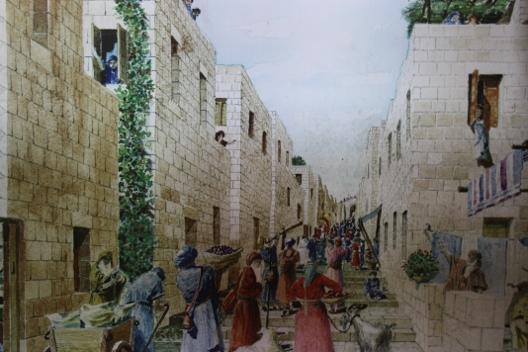 Центральная улица Иерусалима, ведущая к Храму