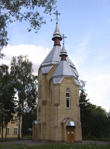 znamenie-roddom_church