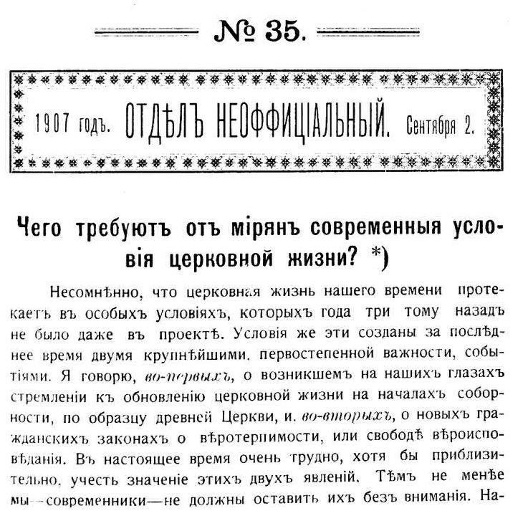 1907yr