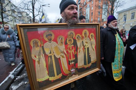 Крестный ход с иконой Григория Распутина