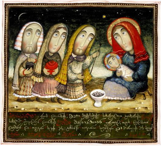Поклонение волхвов. Картина Давида Попиашвили