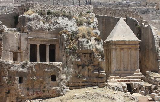 Гробницы в Иосафатовой долине