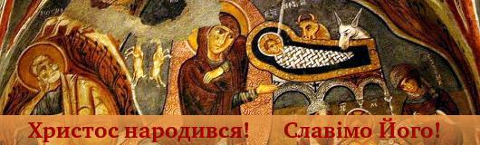 banner_nativity