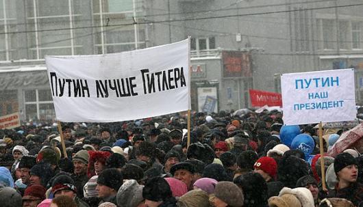 Путин лучше Гитлера. Фото с антимайдана в Москве в канун Прощеного воскресенья, 21.02.2015
