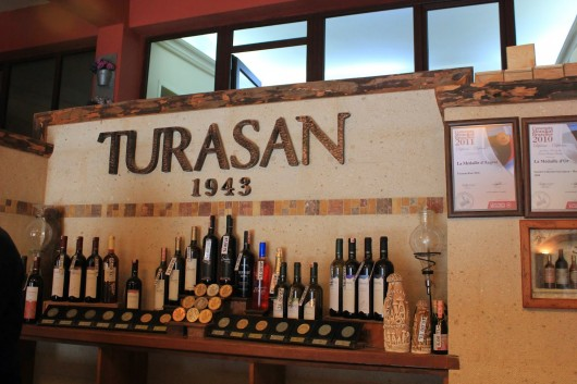 Turasan вино
