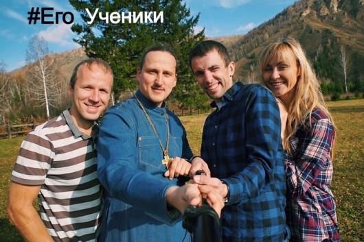 С участниками проекта Ученики. Справа от о.Петра Боева - пастор Андрей Еловиков