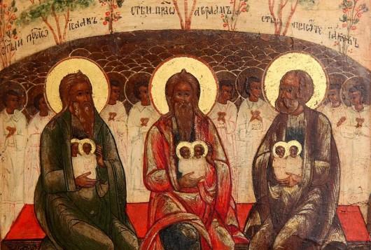 Праотцы Авраам, Исаак, Иаков