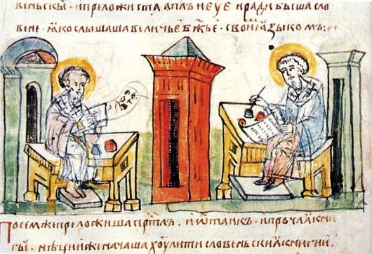 Кирилл и Мефодий. Миниатюра из Радзивилловской летописи