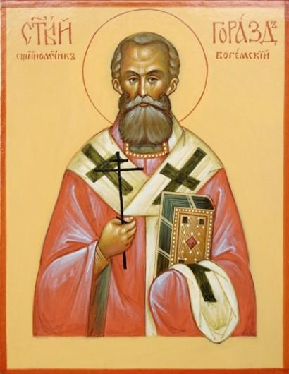 Священномуч. Горазд (Павлик), епископ Чешский и Моравско-Силезский