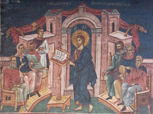 Проповедь Христа в синагоге Назаретской; Балканы. Косово. Монастырь Высокие Дечаны