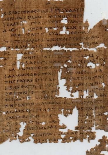 Фрагмент папирусного Кодекса Нового Завета, на греческом языке, содержащий текст Евангелия от Матфея