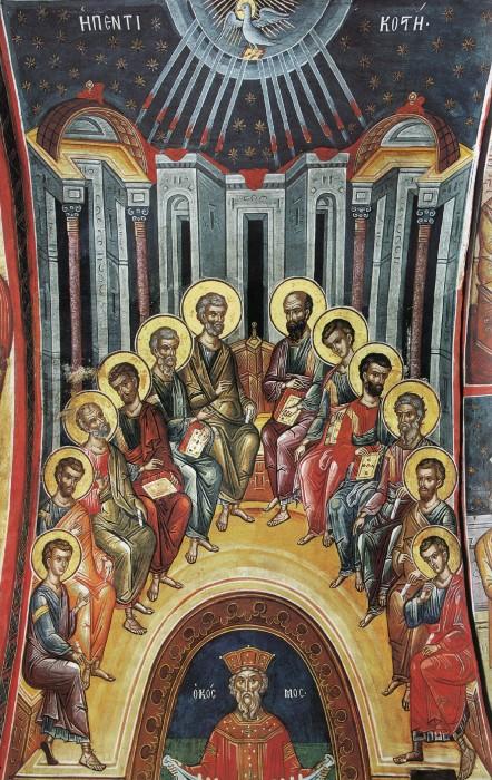 Пятидесятница. Фреска монастыря Дионисиат, Афон