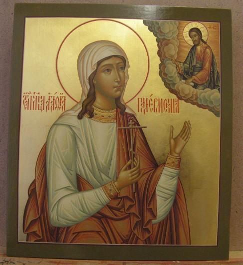 святая мученица Агафья
