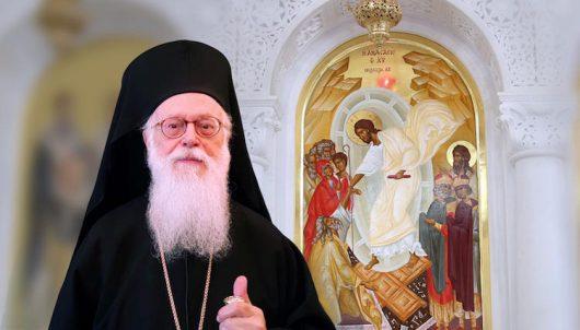 Архиепископ Анастасий Яннулатос
